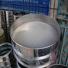 优盾直营中药筛实验筛标准过滤网筛细金属材质分样筛
