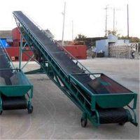 装卸车用输送机 定制爬坡型皮带输送