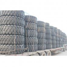 风神轮胎装载机轮胎23.5-25工程机械 原厂