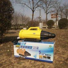 厂家直销多喷头超低容量喷雾器 酒店客房消毒防疫喷雾机 插电式2L超低
