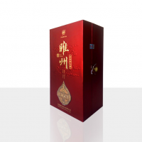 深圳红酒盒白酒精装盒 双支红酒礼盒定制 天地盖礼品盒定制