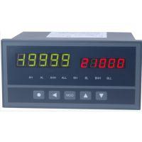 XST/C-H1IT0B0S0V0数字显示仪表压力表温度表昆仑仪表现货供应
