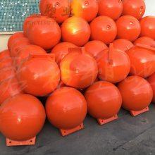 直径400塑料浮球 河道浮标标志浮球