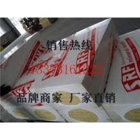 山西省长治市生产工艺憎水岩棉复合板目前什么价格