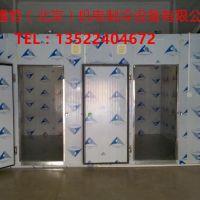 中天睿哲(北京)机电制冷设备有限公司