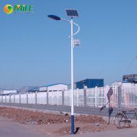 江苏6米太阳能路灯多少钱