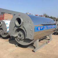 河南明信锅炉卧式2吨燃气蒸汽锅炉室燃式低压化工塑料工业锅炉