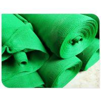 福瑞德 绿色聚乙烯柔性阻燃防风抑尘网厂家联系:15131879580