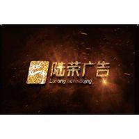 万达LED灯箱招租 灯箱广告 万达LED 上海陆荣供
