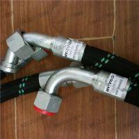 88290003-570寿力空压机泵连软管