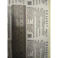 东莞道滘彩盒厂、UV彩盒印刷、光亮纸彩盒包装