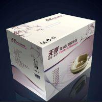 深圳逆向UV彩盒印刷,化妆品彩盒定做,保健品纸盒***礼品包装盒定制