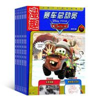 深圳专版精印企业产品画册印刷定做公司设计排版杂志期刊订制