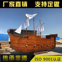 大型户外景观装饰船 海盗船木船 帆船 仿古船出售 摆件