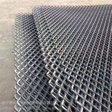 铁板 不锈钢板 铝板 金属 拉伸网 菱形 马腾钢铝板网厂 品质保证 诚信经营