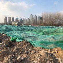 裸土覆盖密目网 防尘盖土网材料 郑州密目网