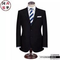 青岛西服定制 男职业西服装套装