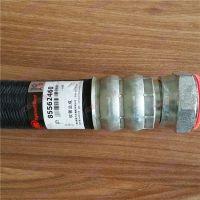 英格索兰空压机金属油管 英格索兰金属软管