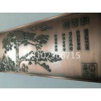 供应河北省邢台市镔纳铝浮雕镀铜屏风
