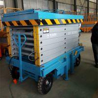 厂家直销四轮移动式升降机 升高12米载重500公斤电动液压升降平台