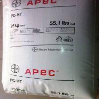 供应 德国拜耳 APEC PC FR1892高粘度阻燃 安全设备
