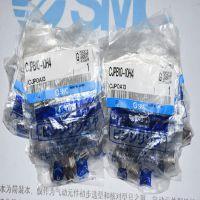 SMC 针型气缸型号CJPB6-5H4-B单作用 无螺纹 袋帽接头Φ4