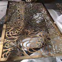 不锈钢玫瑰金镜面隔断 拉丝钛金不锈钢花格