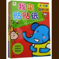 深圳***品牌画册设计印刷 产品宣传册期刊设计定制 铜板纸宣传画册印刷