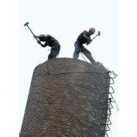 兰州专业人工烟囱拆除公司欢迎咨询