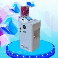 手机真空纳米镀膜机 纳米手机镀膜机器多少钱 防水镀膜机超薄高清