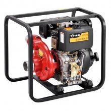 3寸柴油高压水泵HS30PIE 果园抗旱浇水泵