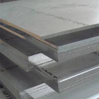 进口法国奥伯杜瓦5083铝材 6061铝棒超硬铝板贴膜铝合金 提供样品