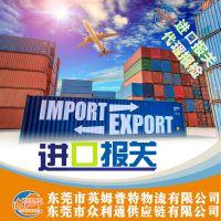 中港国际货运|香港化妆品进口报关代理 爽肤水进口清关代理