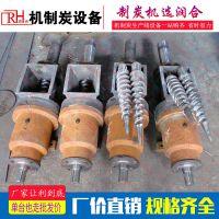 节能木炭机配件 80制棒机推进器  制棒机成型筒 棒机主体