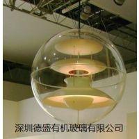 亚克力圆形灯罩 有机玻璃透明圆球 深圳德盛圆球