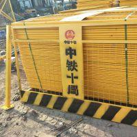 安平县方信金属丝网制品有限公司