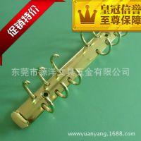 【工厂直销】优质6孔夹 青铜仿金A6笔记本装订配件 金属夹子