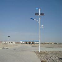 贵州户外太阳能路灯厂家销售