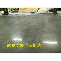 惠州金刚砂地坪硬化 博罗金刚砂地面硬化处理