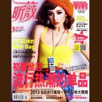 深圳印刷厂家定做宣传画册样本册公司期刊设计印刷 铜板纸产品说明书排版定制