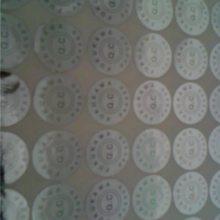 供应太和珠江膜贴纸印刷