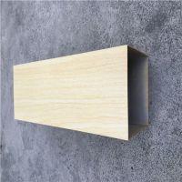 木纹铝方通规格 河南 50×100×0.7橡木纹铝方通吊顶通风透气,耐酸碱