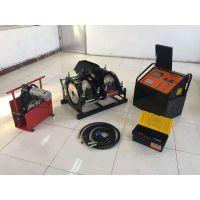 出售PE热熔机 承插焊机 PPR电熔焊机 热熔全自动 液压半自动焊接机秀华机械