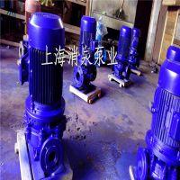 立式不锈钢yabo最新入口 IHG 150-160A 单级管道泵 立式yabo最新入口上海消泉泵业定制