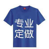 番禺区POLO衫定制,化龙工业区T恤衫厂服订做,款式新价格优惠