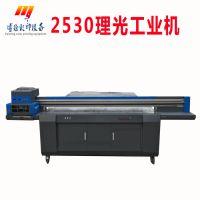 西安3d集成吊顶铝扣板打印机报价