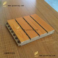 声学材料引导者--欧宁声学生产厂家-- mdf槽孔吸音板