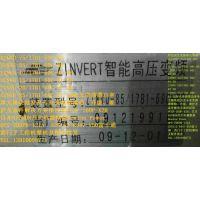 ZINVU-65/17B1-69C-B1-ZH-WP 电机900KW智光高压变频器功率单元