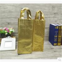 广州红酒袋定制无纺布手提袋覆膜礼品袋定做