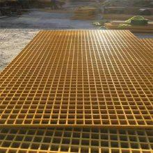 玻璃钢格栅板材质 玻璃钢格栅厚度 地沟盖板多厚